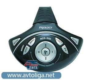 PROLOGY RCD-500