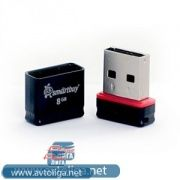 USB-Flash 8Gb