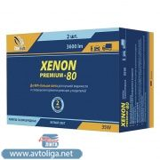 ClearLight Xenon Premium+80 ULM PCL D1S XP2