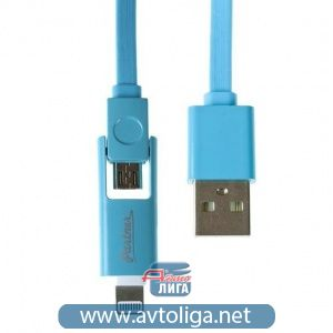Кабель USB 2.0 - microUSB/Apple 8pin